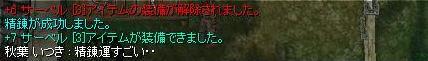 c0039995_113419.jpg