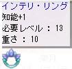 e0014029_10295248.jpg