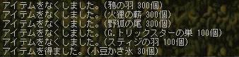 e0025255_157771.jpg