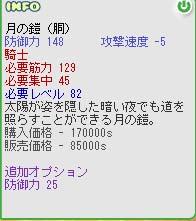 c0057354_8441050.jpg