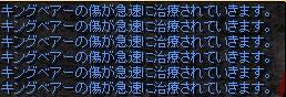 c0075363_19472580.jpg