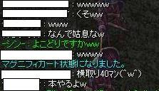 c0055505_1250306.jpg