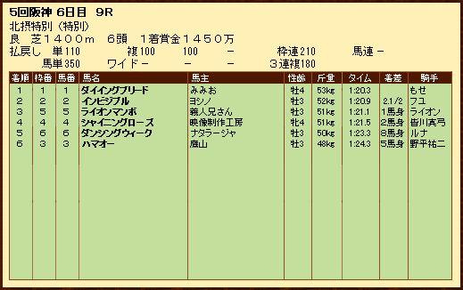 c0045210_7304139.jpg