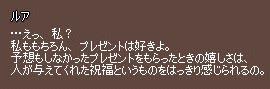 c0042449_248532.jpg