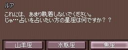 c0042449_2533293.jpg