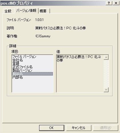 a0015556_1105691.jpg