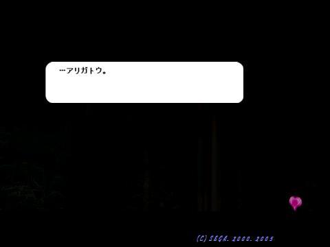 e0028656_043098.jpg