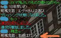 c0009992_20465662.jpg