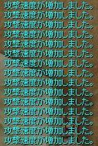 e0012248_11593165.jpg