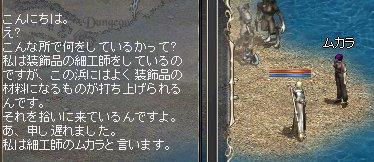 c0020960_1339381.jpg