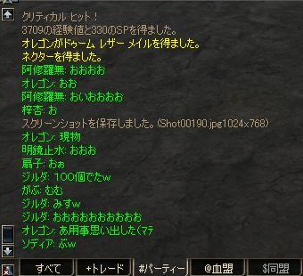 e0032005_3161249.jpg