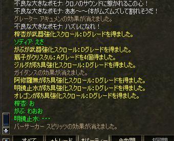 e0032005_3275667.jpg