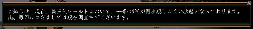 a0032309_030774.jpg