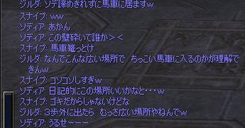 e0032005_1210526.jpg
