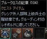 c0056384_15343294.jpg