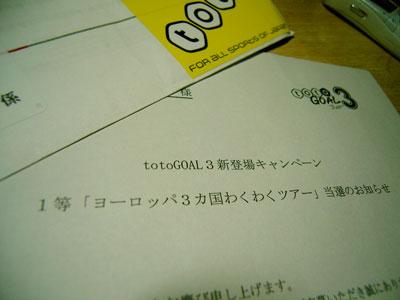 c0055882_23171831.jpg