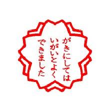 a0037910_1258175.jpg