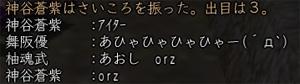 c0025858_1315522.jpg