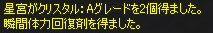 c0056384_1712210.jpg