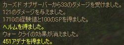 c0056384_17313877.jpg