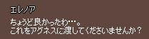 c0042449_501611.jpg