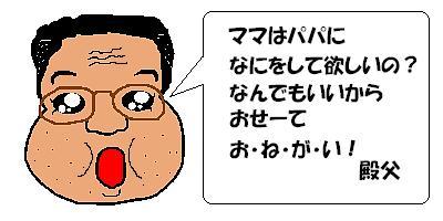 a0020772_21295596.jpg