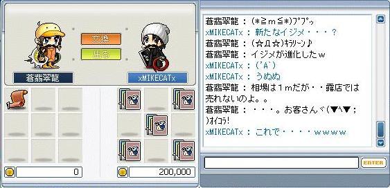 c0065022_1852555.jpg