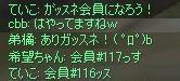 c0017886_1164025.jpg