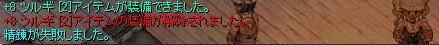 c0039995_17151228.jpg