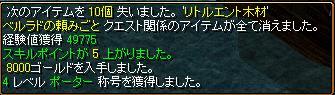 e0018597_3345660.jpg