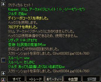 e0032005_4201459.jpg