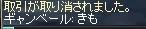c0055665_418569.jpg