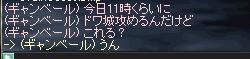 c0055665_434784.jpg