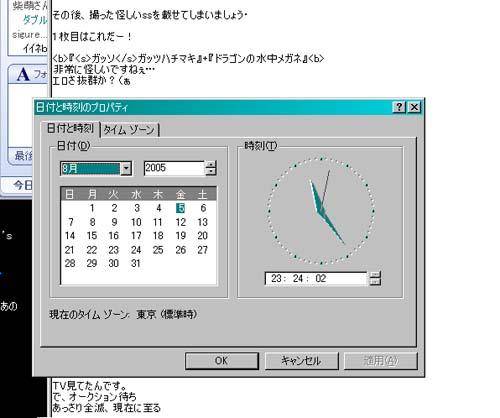 c0057354_647471.jpg