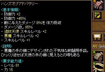 c0075363_257585.jpg