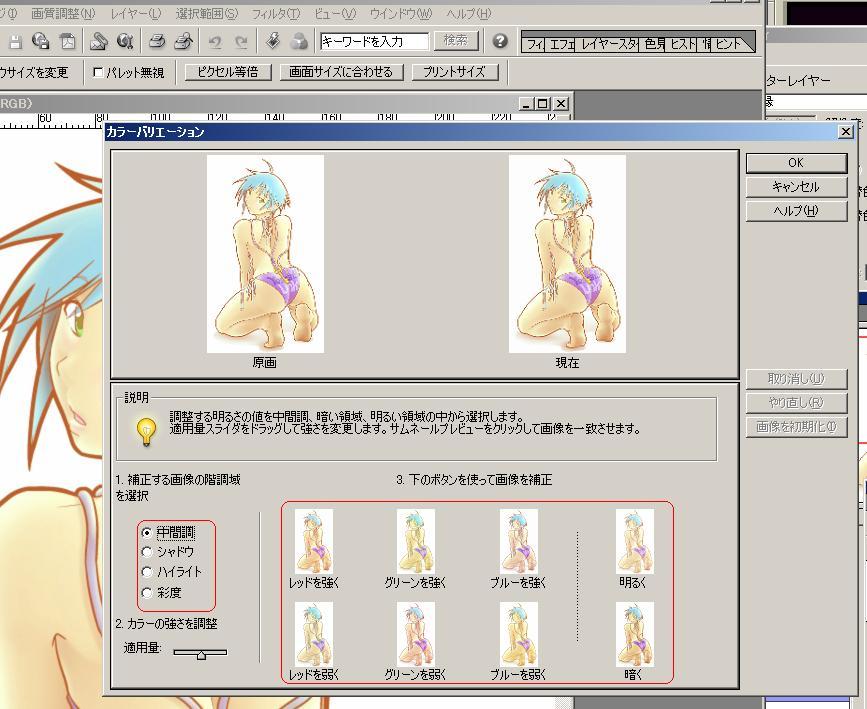 c0006445_101423.jpg