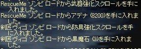 c0011186_4155689.jpg