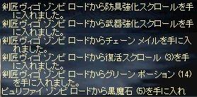 c0011186_4204838.jpg