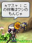 e0021201_200367.jpg