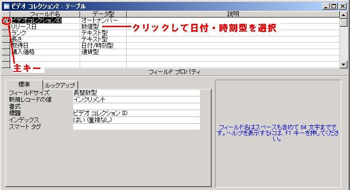 a0014712_18282499.jpg