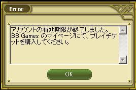 c0044457_18523712.jpg