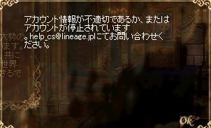 c0027934_20251387.jpg