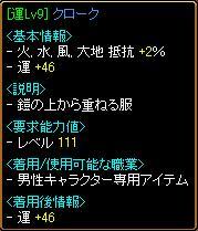 e0018597_075782.jpg