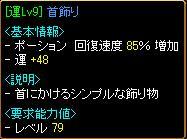 e0018597_084818.jpg