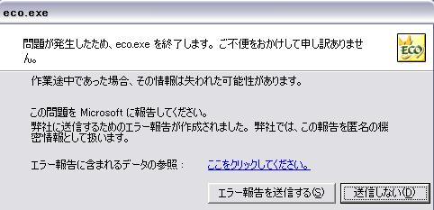 e0003454_15512233.jpg