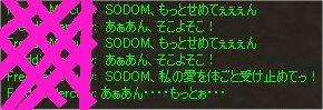 c0036411_14522834.jpg