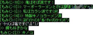 e0040518_187291.jpg