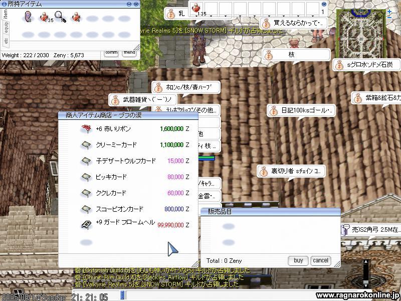 e0013324_2123378.jpg