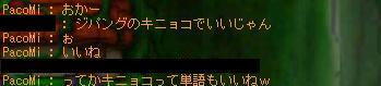 e0048230_04137.jpg