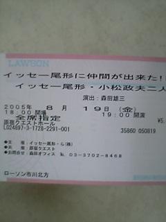 e0019320_14584868.jpg